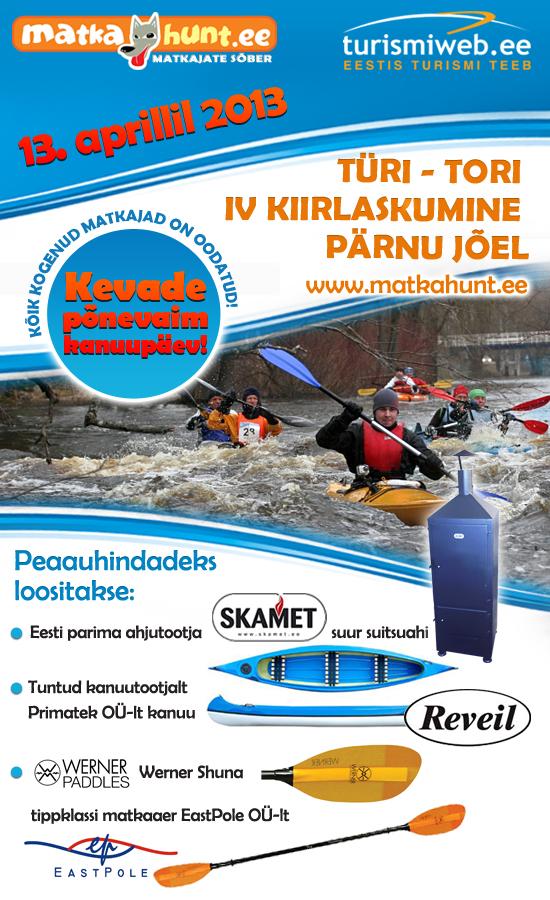 13.aprillil 2013.a toimub neljandat korda Eesti karmim aerutamismaraton Türi –Tori kiirlaskumine