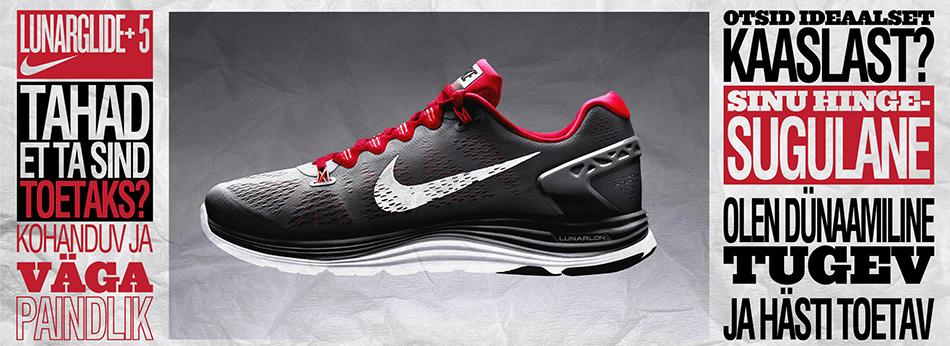 Nike tõi müügile kõrgtehnoloogiliselt valmistatud jooksujalatsid