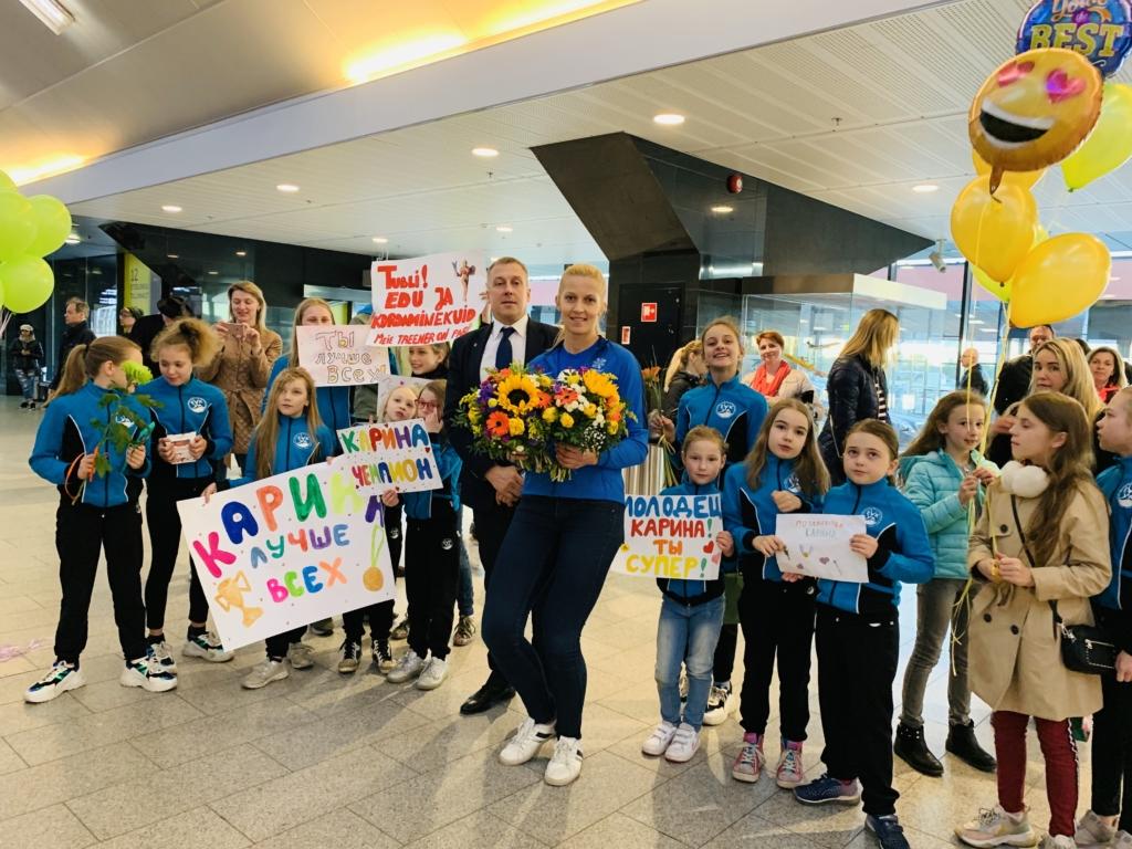 Karina Polovnikova vastuvõtt Tallinna Lennujaamas